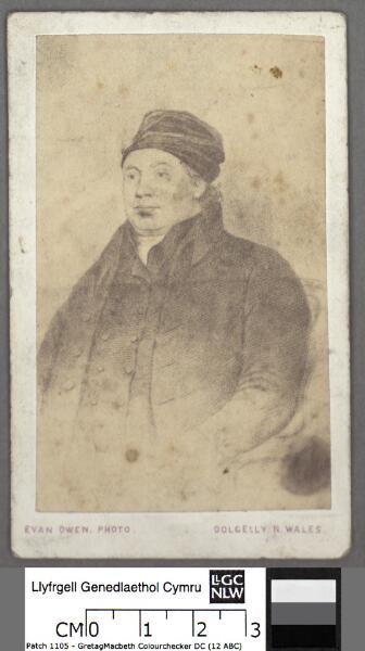 Ebenezer Morris