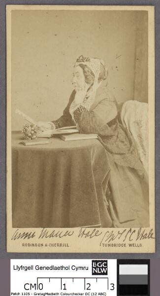 Anne Maria Hall