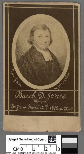 Er cof am y diweddar Barch D. Jones, Llangan bu...