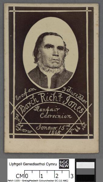 Er cof am y diweddar Barch. Richd. Jones,...