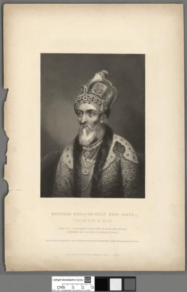 Mahomed Suraj-oo-Deen Shah Gazee Titular King...