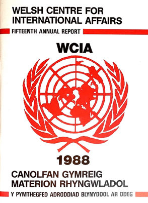 1988 WCIA 15th Annual Report