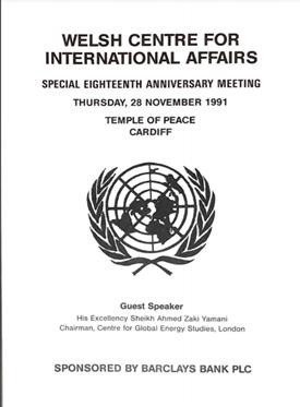 1991 WCIA 18th Anniversary Lecture