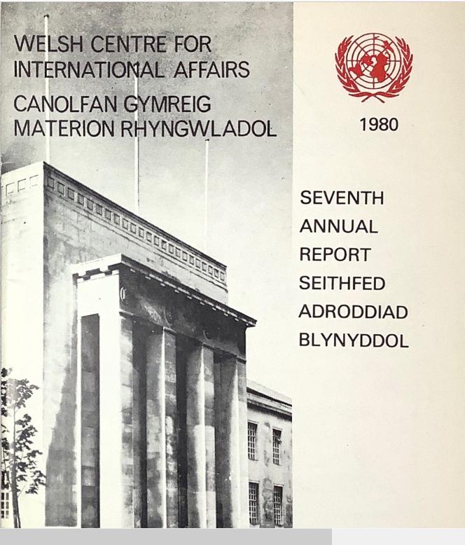 1980 WCIA 7th Annual Report