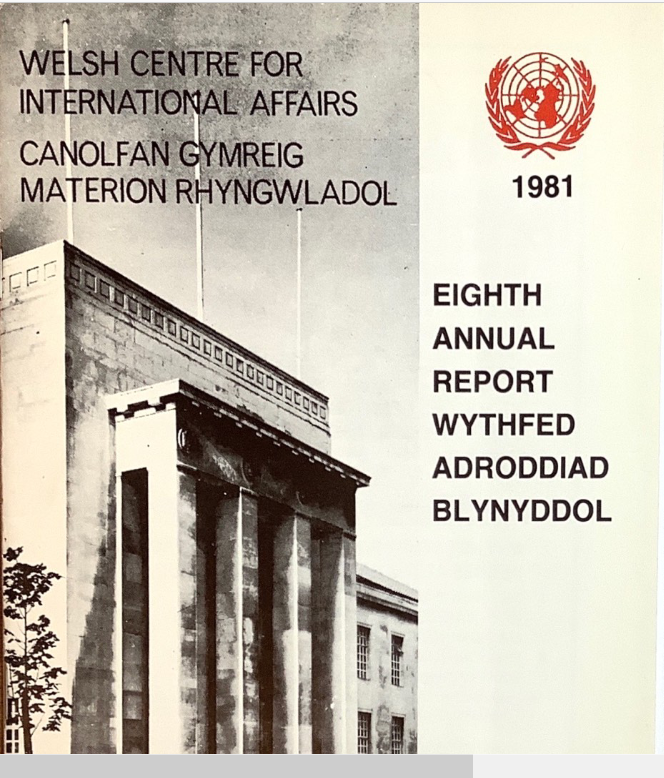 1981 WCIA 8th Annual Report