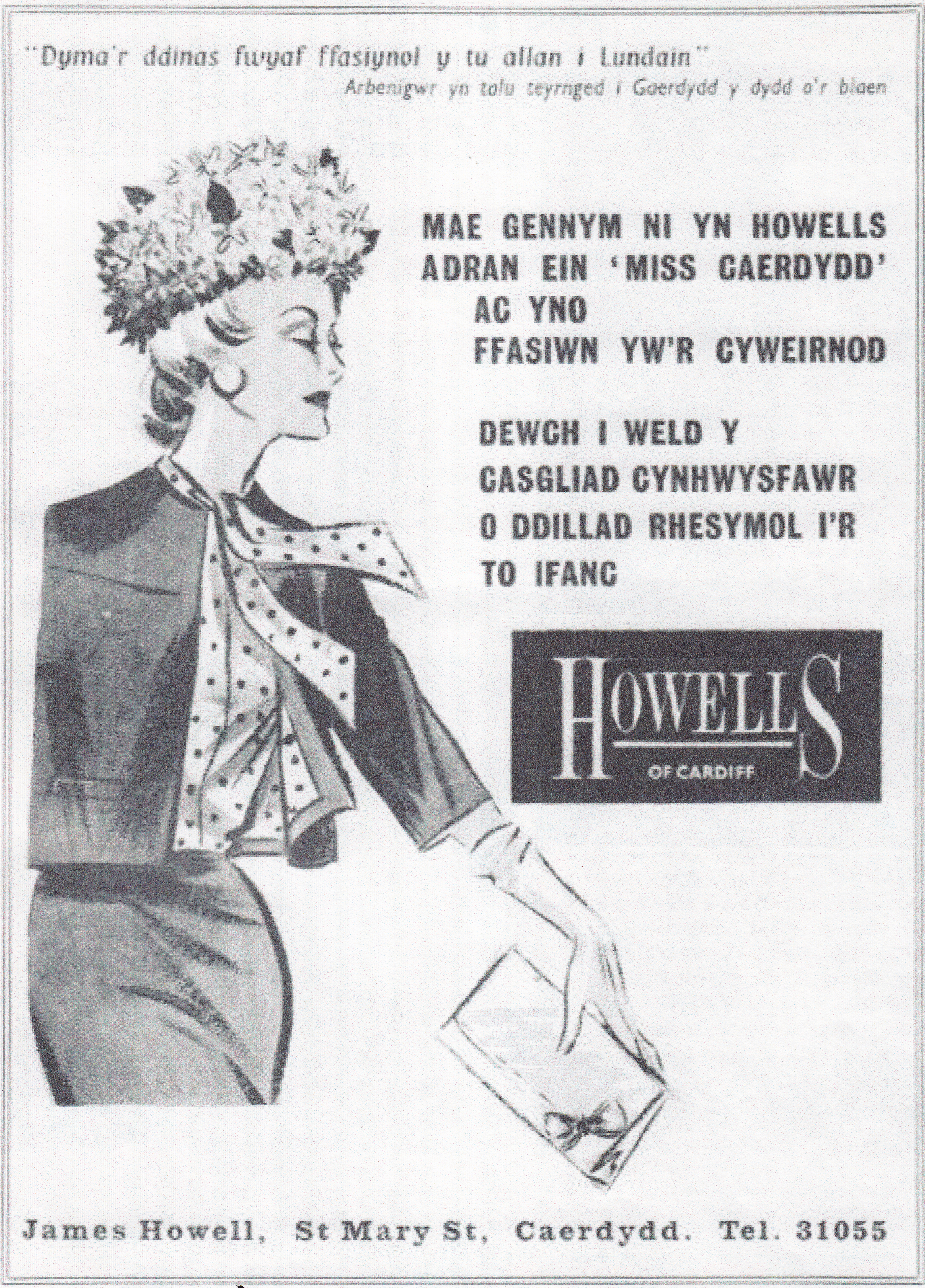 advertisement for howells cardiff from the welsh magazine hon welsh