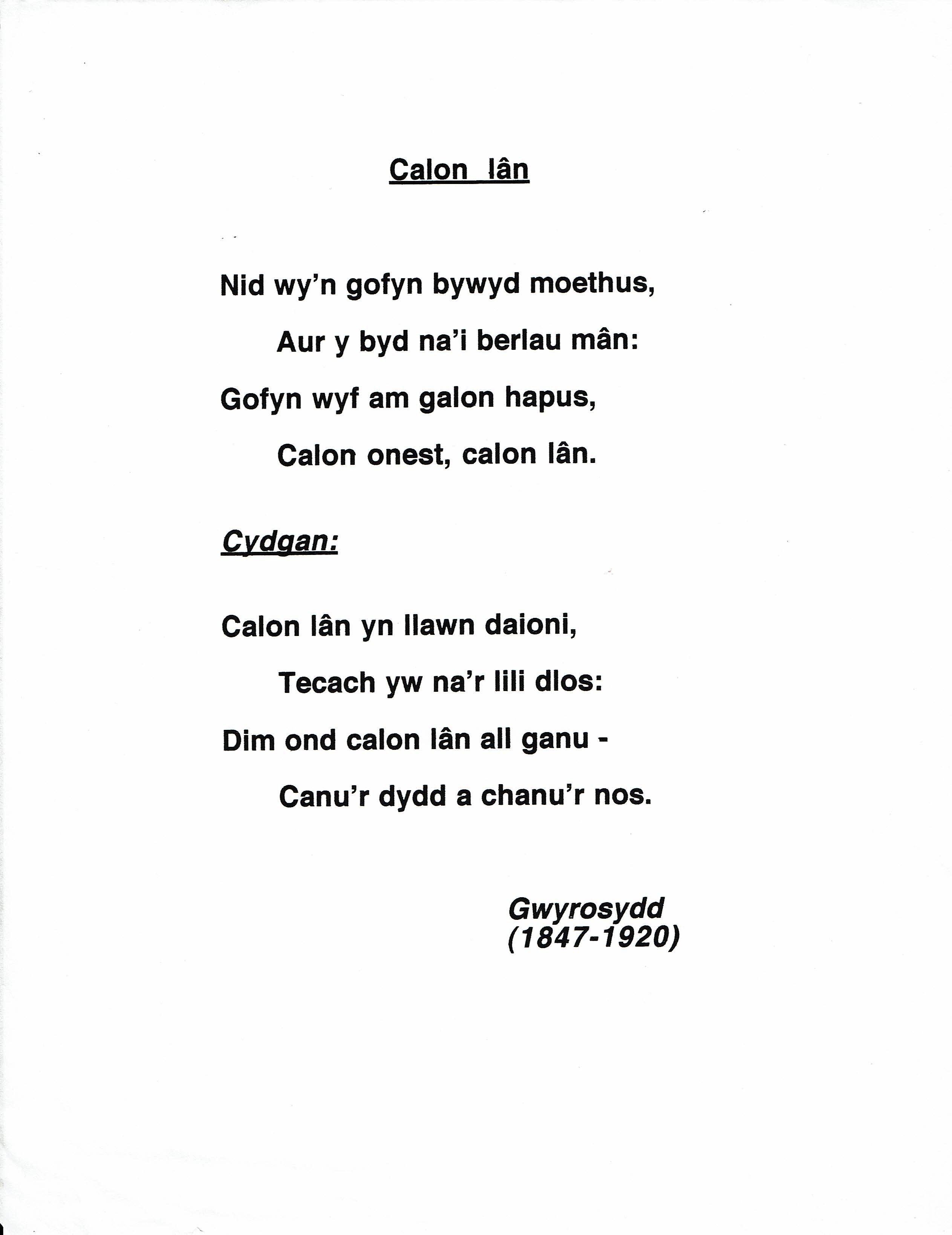 Lyrics calon lan english translation lyrics lyrics lyrics ...