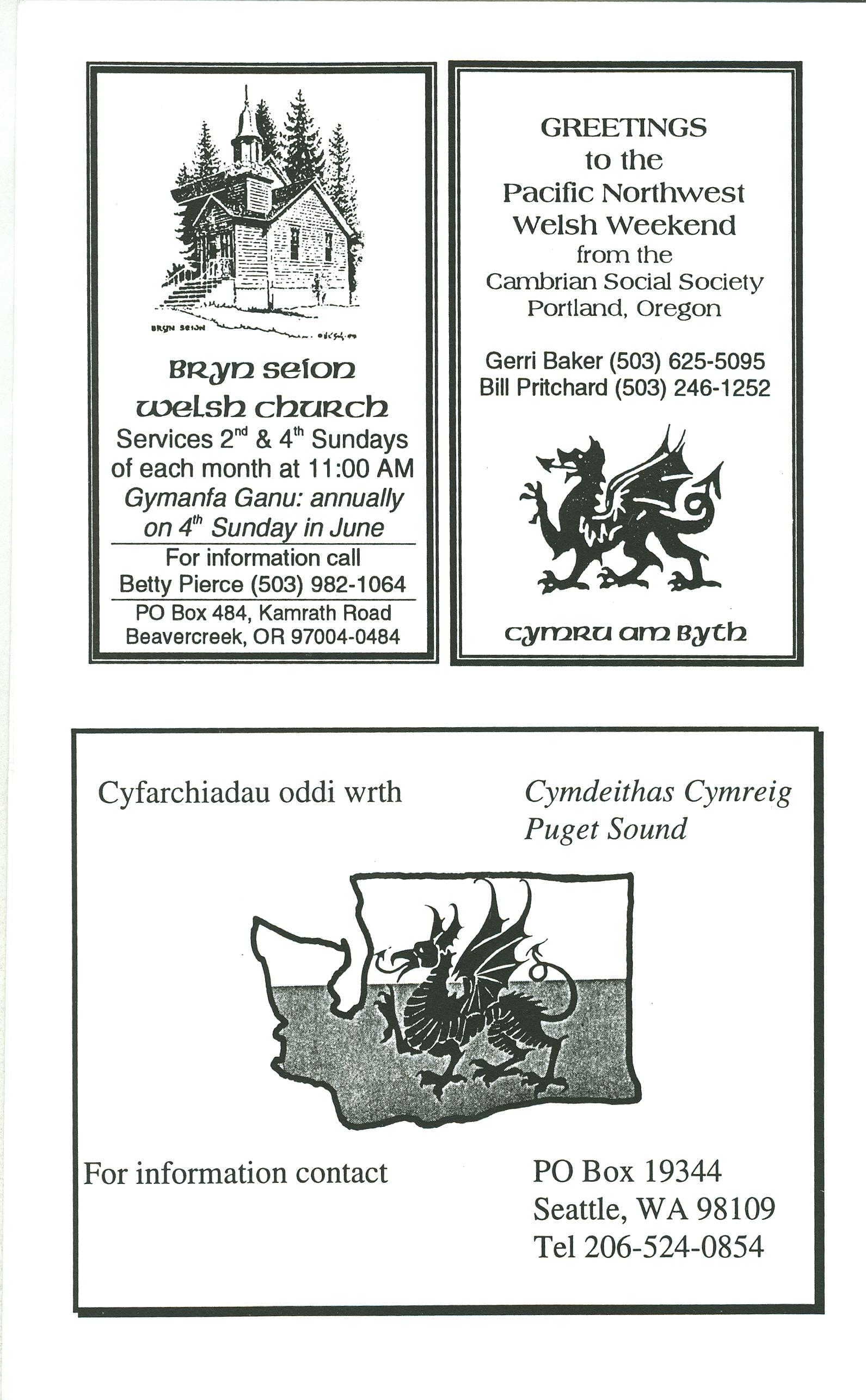 1997 Pacific Northwest Welsh Weekendhandbook