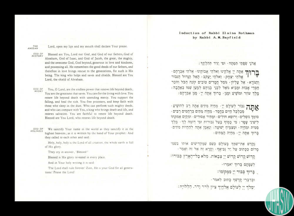 Order of a celebratory service at the Cardiff New Synagogue, 20