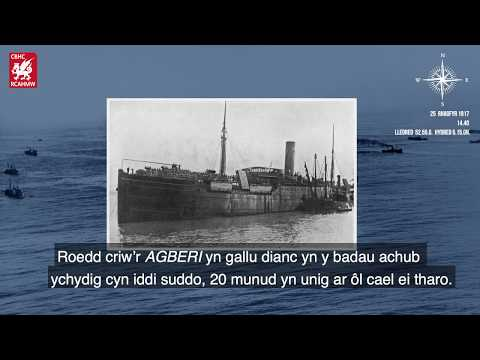 The Story of the AGBERI and the U 87 (in Welsh)