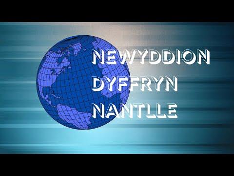 Newyddion Dyffryn Nantlle