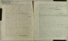 Indenture concerning the bankruptcy of George...