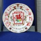 Diamond Jubilee Plate.JPG