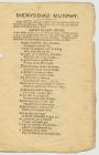 Ballad entitled 'Execution of Murphy'...