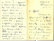 William Hughes letter, 16 July 1915