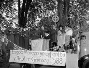Pasiant Gŵyl Cymru, Caerdydd, 8 Mai 1958