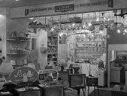 Interior of Williams & Jones Electrical...