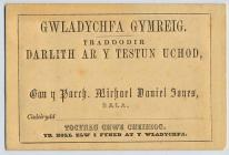 Admission ticket to a lecture by the Rev....