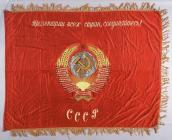 Banner from the Union of Soviet Socialist...