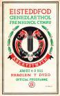 Rhaglen Eisteddfod Genedlaethol Cymru Aberystwyth, 1952