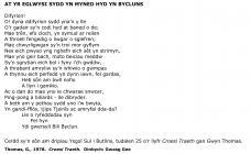 At yr Eglwysi sydd yn myned hyn yn Bycluns - Cerdd am wersyll gwyliau Butlins gan Gwyn Thomas
