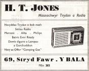 Hysbyseb HT Jones, Y Bala