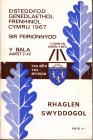 Rhaglen Eisteddfod Genedlaethol Cymru Sir Feirionydd 1967