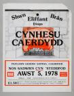 Poster gig Cynhesu Caerdydd