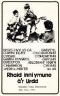 Urdd advertisement [Welsh]