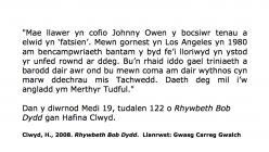 Cofnod o farwolaeth y bocsiwr Johnny Owen