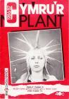 Cylchgrawn 'Cymru'r Plant' - Rhif 1 (Urdd Gobaith Cymru) 1986-7