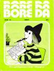 Cylchgrawn 'Bore Da' - Rhif 10, 1984/5