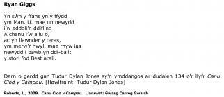 Ryan Giggs poem by Tudur Dylan Jones [Welsh]