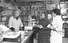 Bwlchllan village shop 1973