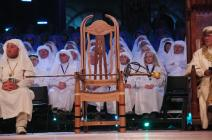 The Chairing Ceremony, 2009
