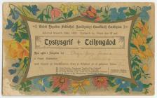 Sunday School Certificate awarded to Eliza Jane...