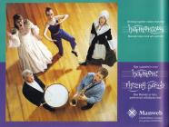 Manweb advertisement