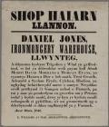 Shop Haiarn Llanon 1848