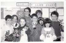 Prif Fuddugwyr Eisteddfod Ysgol Tal-y-bont,...