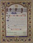 Illuminated Address on the Knighthood of Sir...