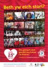 Cardiff Carnival 25th Anniversary Project