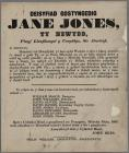Deisyfiad Gostyngedig Jane Jones 1859