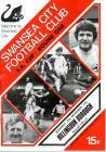 Rhaglen Pêl-droed, Swansea City erbyn...