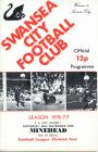 Football Programme  - Swansea City versus Minehead