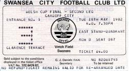 Ticket for Swansea City versus Cardiff City, 1982
