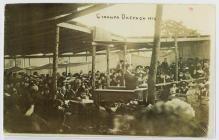 Singing Festival in Bethel Chapel, Dre-fach,  1910