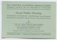 A public invitation to a 'Great Public...