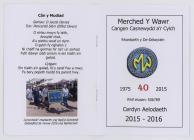 Cerdyn Aelodaeth (a Rhaglen) Cangen Casnewydd...