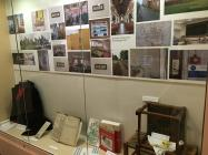 Exhibit at Carmarthenshire Museum Hidden Now...