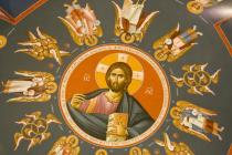 Christ Pantocrator Surrounded by Archangels and...